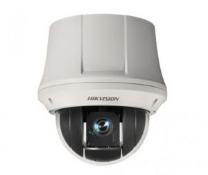 HIKVision DS-2AE4023-A3 cls-security