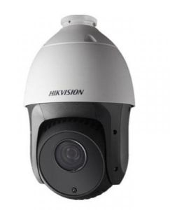 HIKVision DS-2AE5123TI-A cls-security