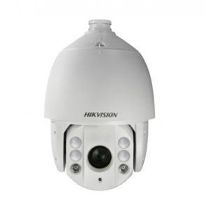 HIKVision DS-2AE7164-A cls-security